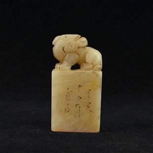 Chinese Shoushan Furong Stone Seal