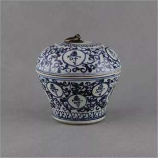 Antique Chinese Blue and White Bowl with Cover