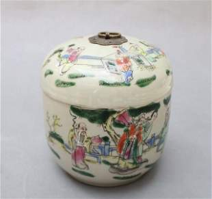Antique Chinese Famille Rose Jar with Cover
