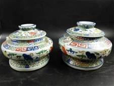 Pair of Antique Chinese Famille Rose Cover Jar