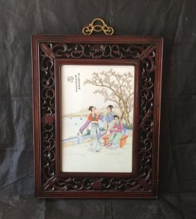 Qing Dynasty Hardwood Famille Rose Porcelain Plaque