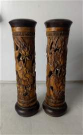 Pair of Antique Chinese Carved Huangyang Censer Holder