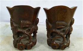 Pair of Antique Chinese Carved Horn Cup