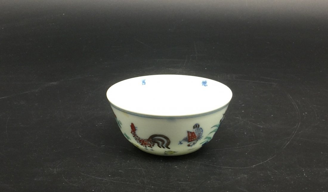Antique Chinese Doucai Bowl