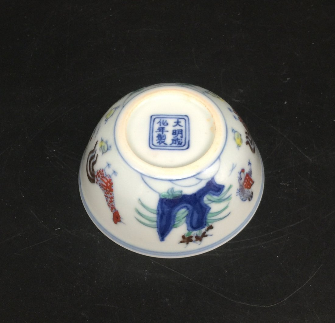 Antique Chinese Doucai Bowl - 5