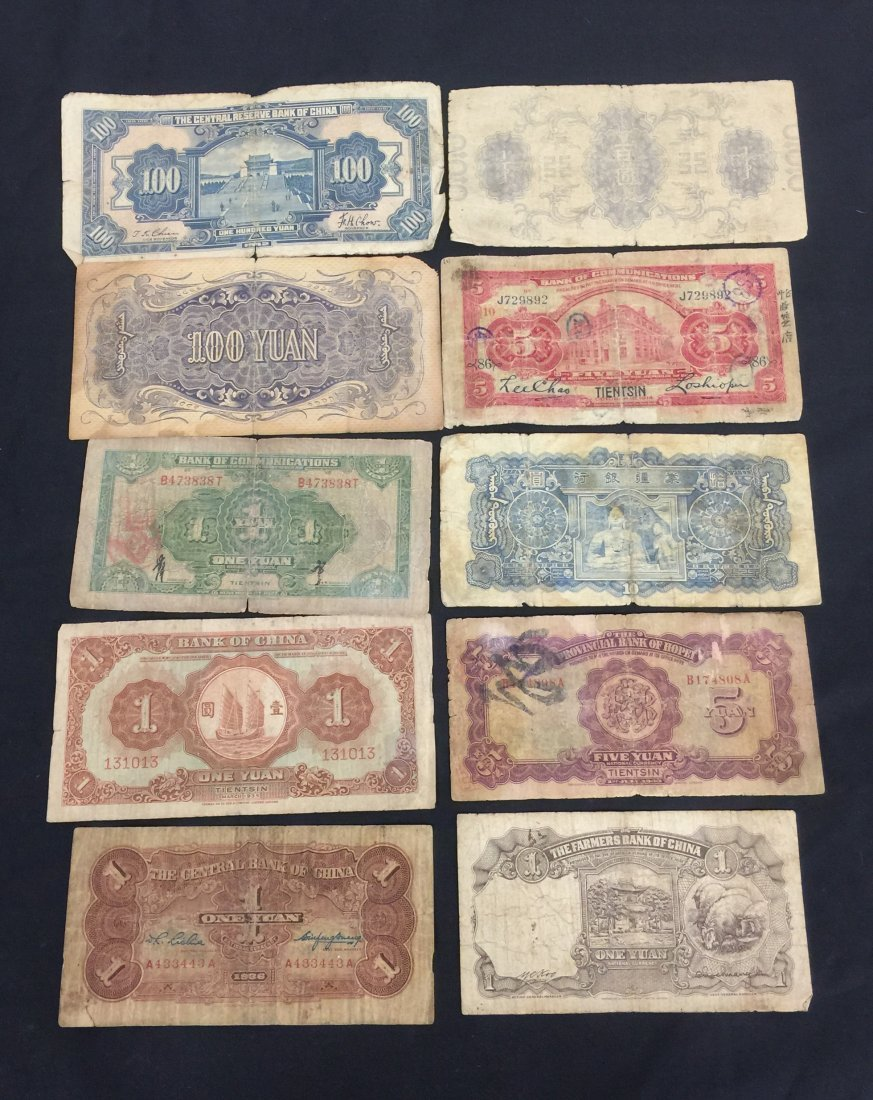 Antique Chinese Paper Money - 2