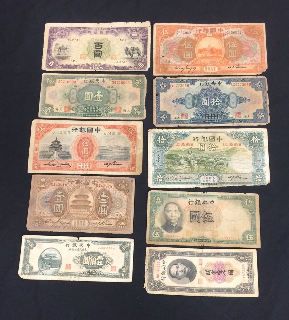 Antique Chinese Paper Money