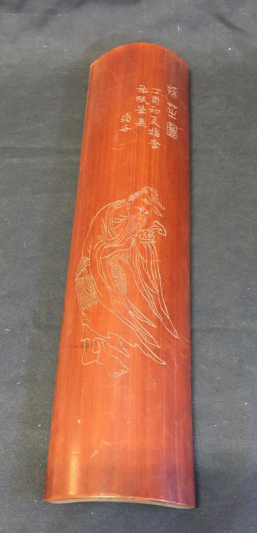 Antique Chinese Carved Bamboo Brushrest