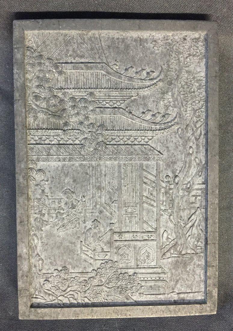 Antique Chinese Carved Huizhou Ink Brick
