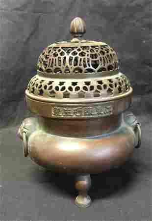 Antique Chinese Carved Bronze Censer with Cover