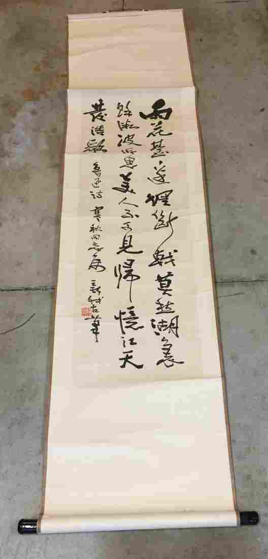 Chinese Calligraphy Painting Scroll