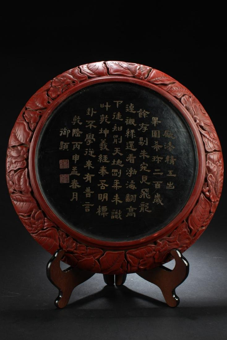 Chinese Cinnabar Lacquered Round Plate - 3