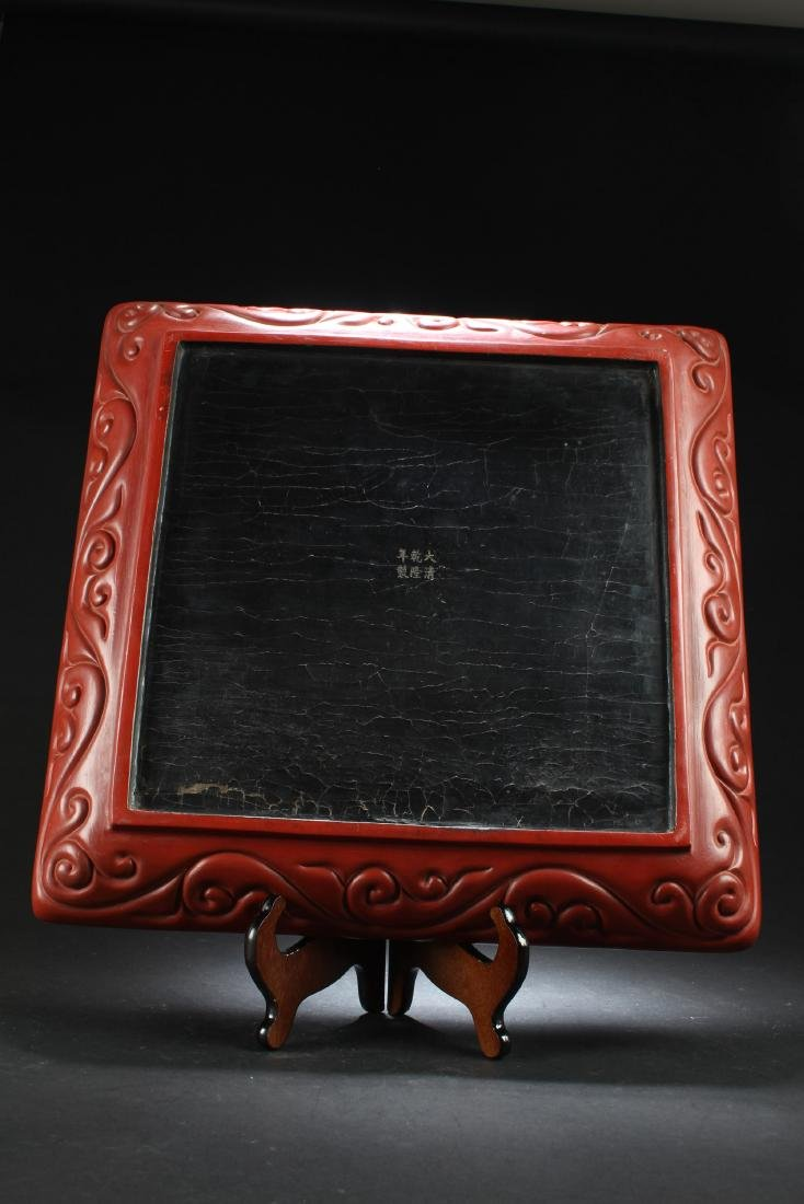 A Chinese  Cinnabar Lacquered Plate - 3