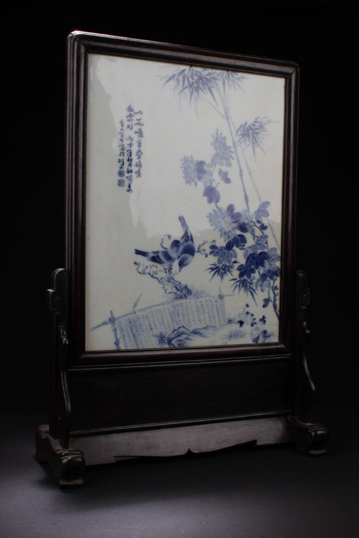 Chinese Blue & White Porcelain Table Screen