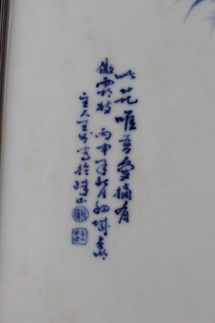 Chinese Blue & White Porcelain Table Screen - 2