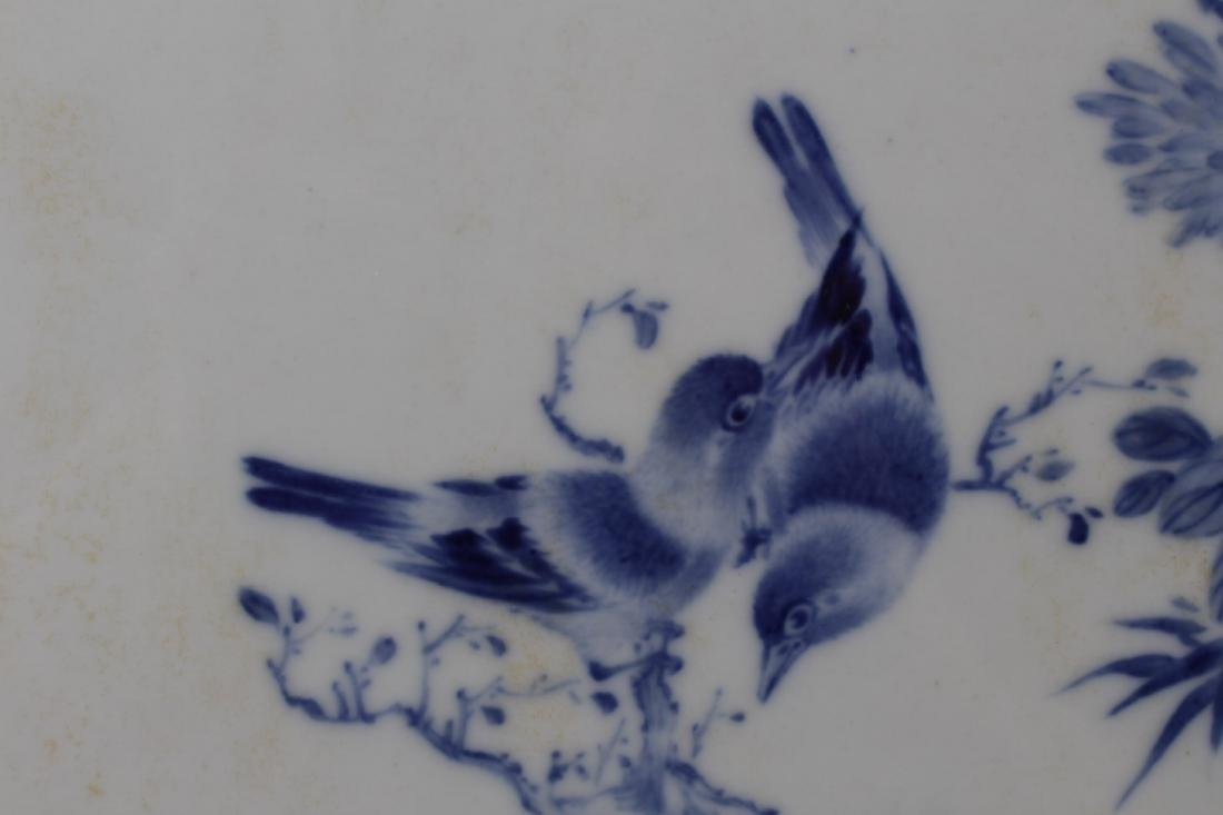 Chinese Blue & White Porcelain Table Screen - 3