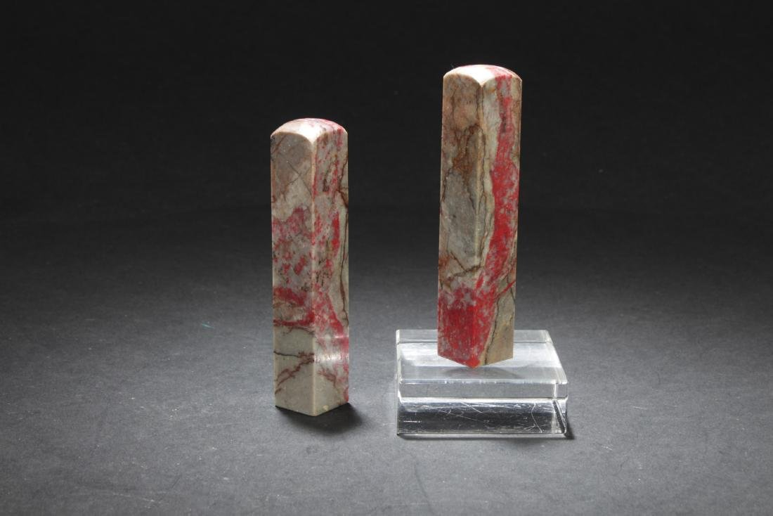 A Pair of Chicken Blood Seal - 2