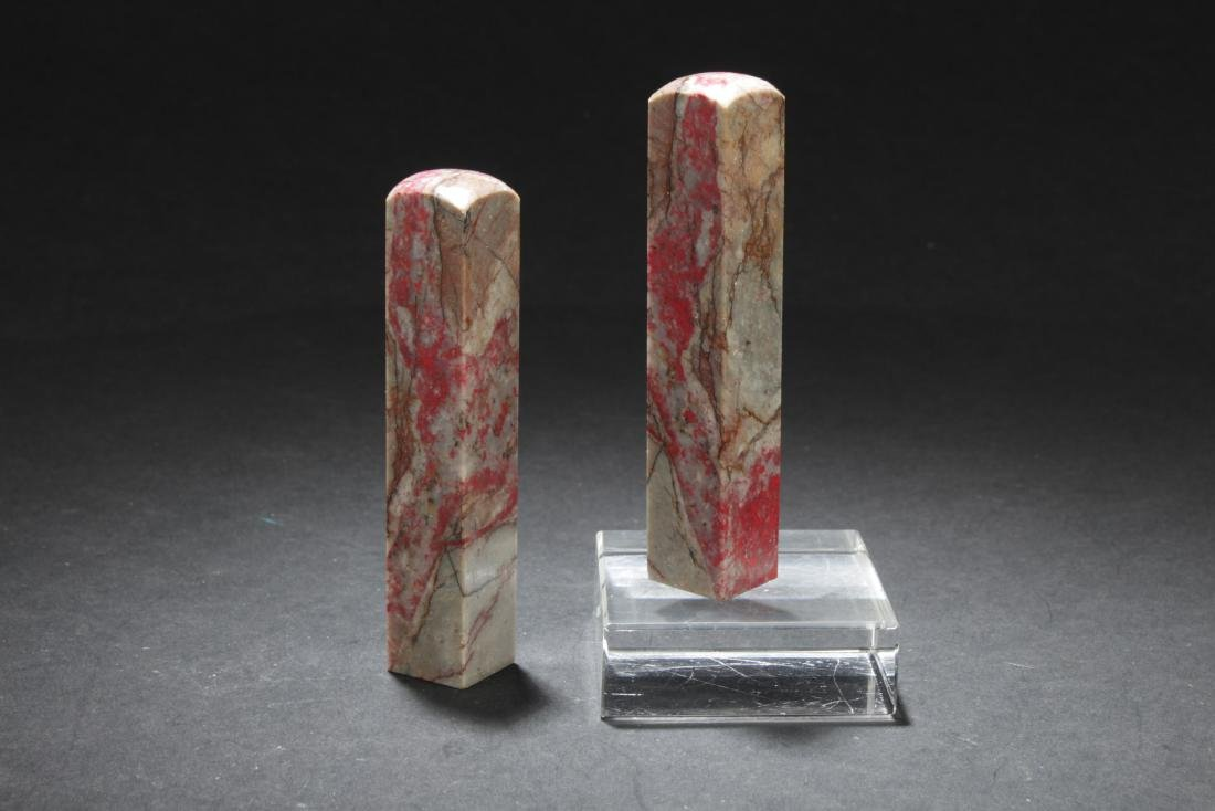 A Pair of Chicken Blood Seal - 3