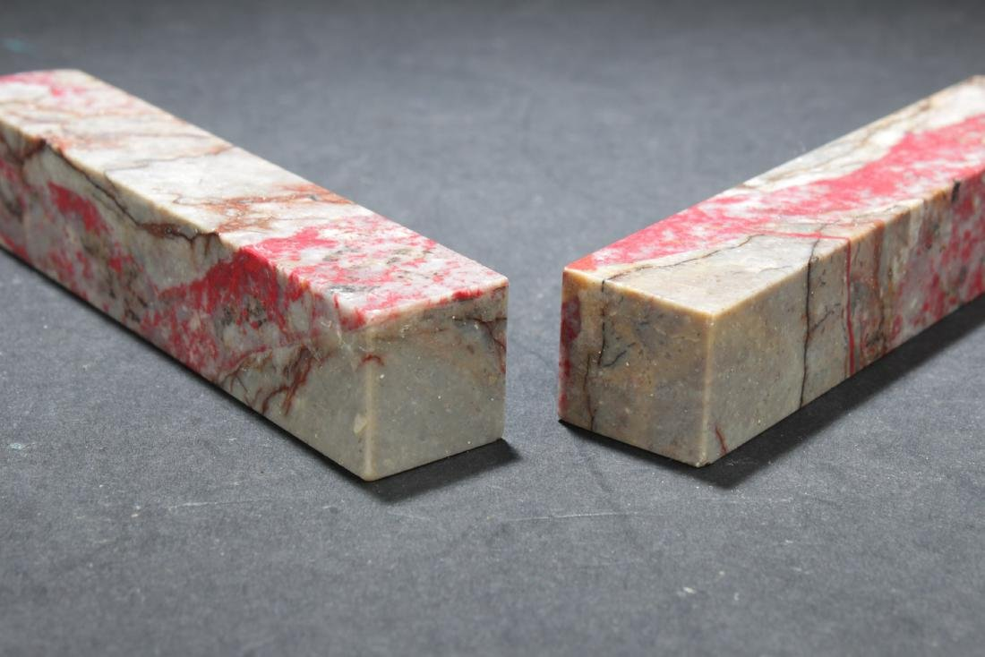 A Pair of Chicken Blood Seal - 5