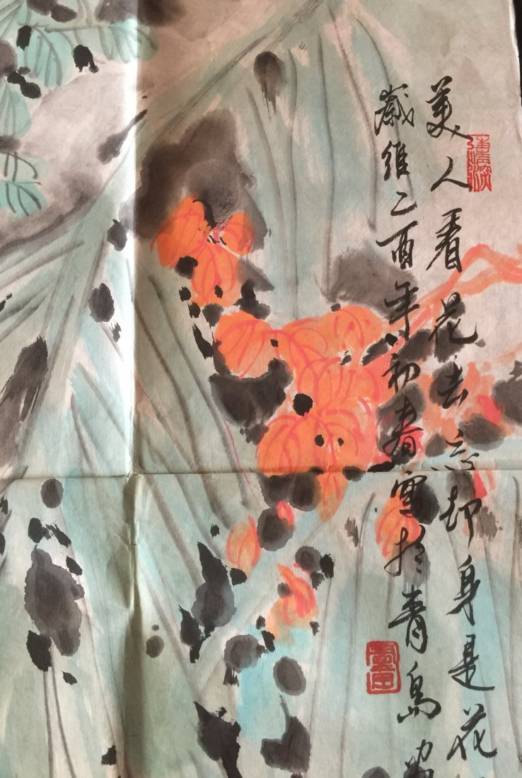 Chinese Water Color Painting - 3