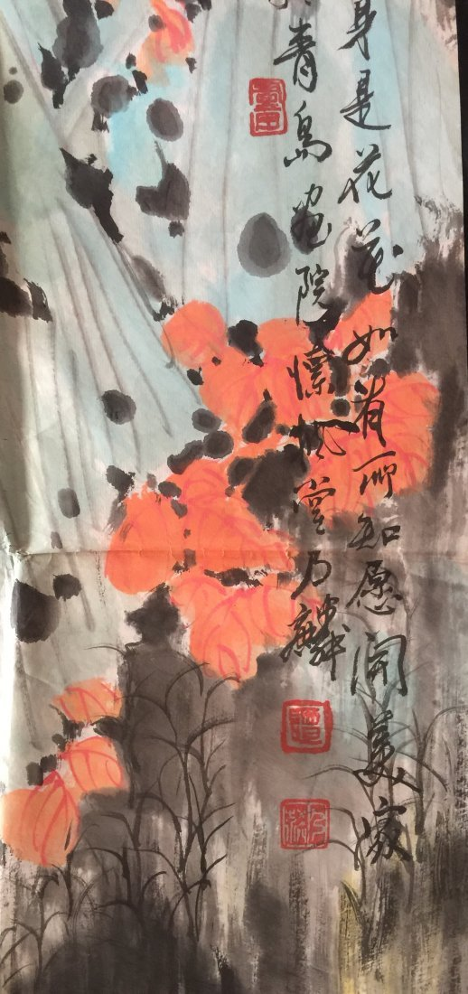 Chinese Water Color Painting - 6
