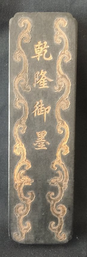 Antique Chinese Huizhou Hukaiwen Ink Stick