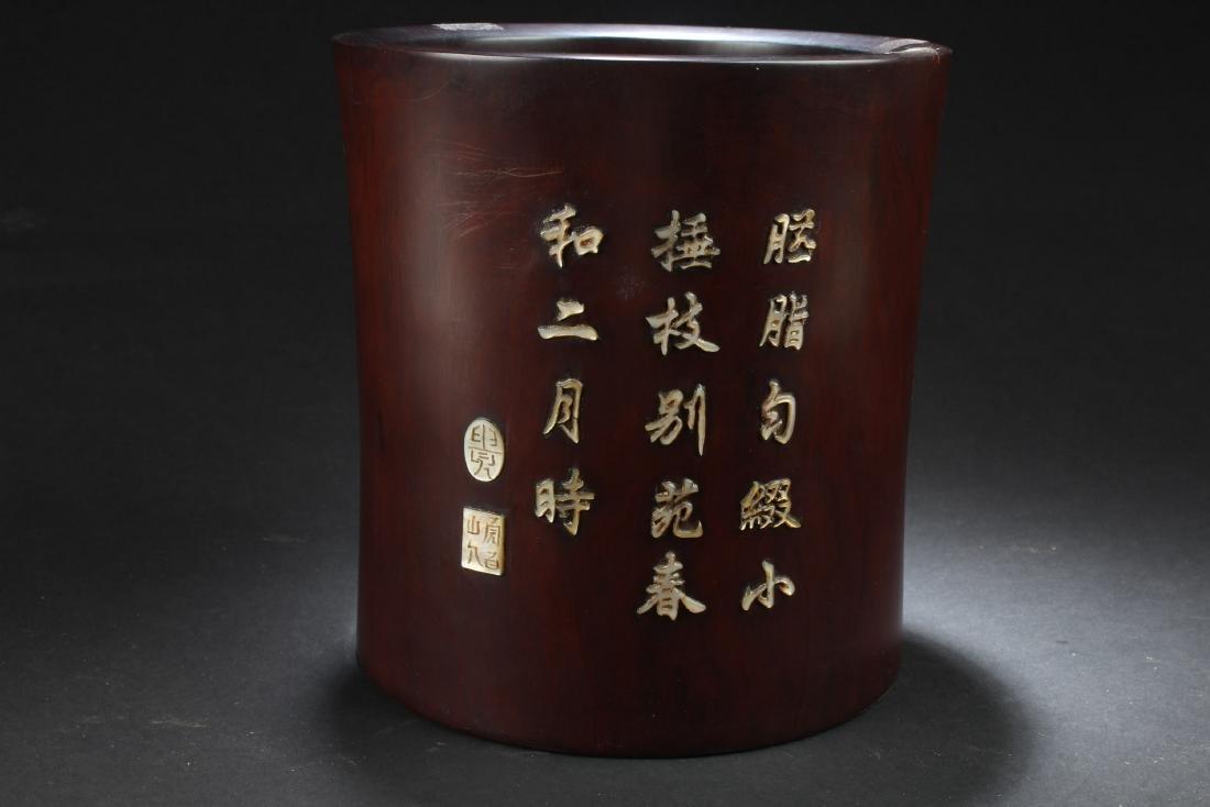 Chinese Hardwood Brushpot - 5