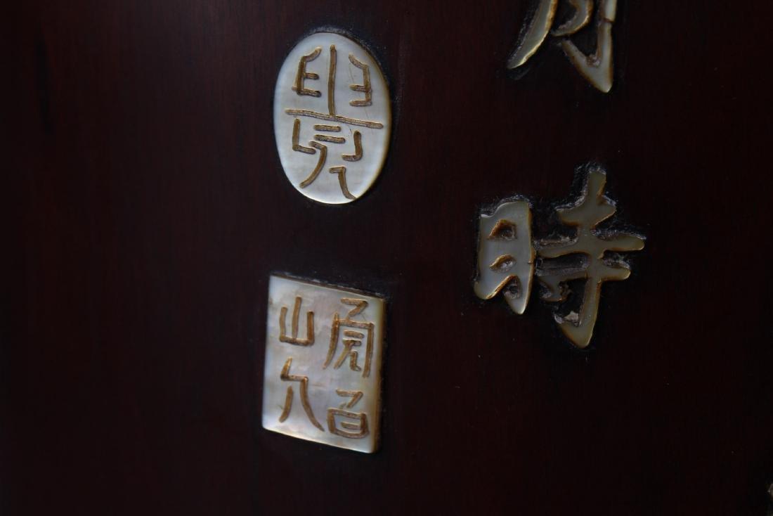 Chinese Hardwood Brushpot - 6