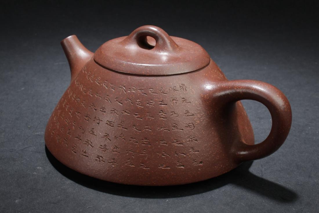 Chinese Zisha Teapot - 2