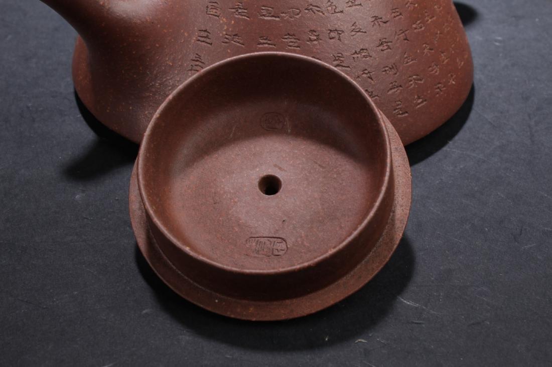 Chinese Zisha Teapot - 4
