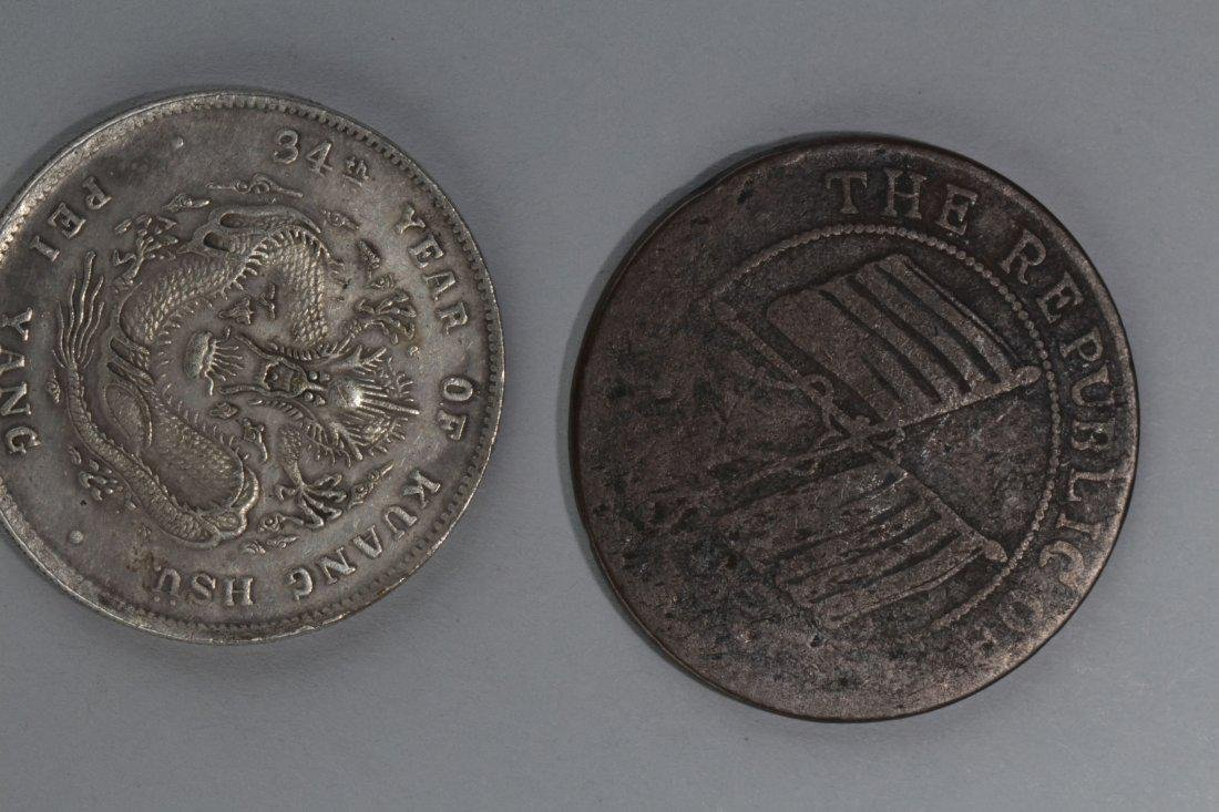 A Set of Two Chinese Coins