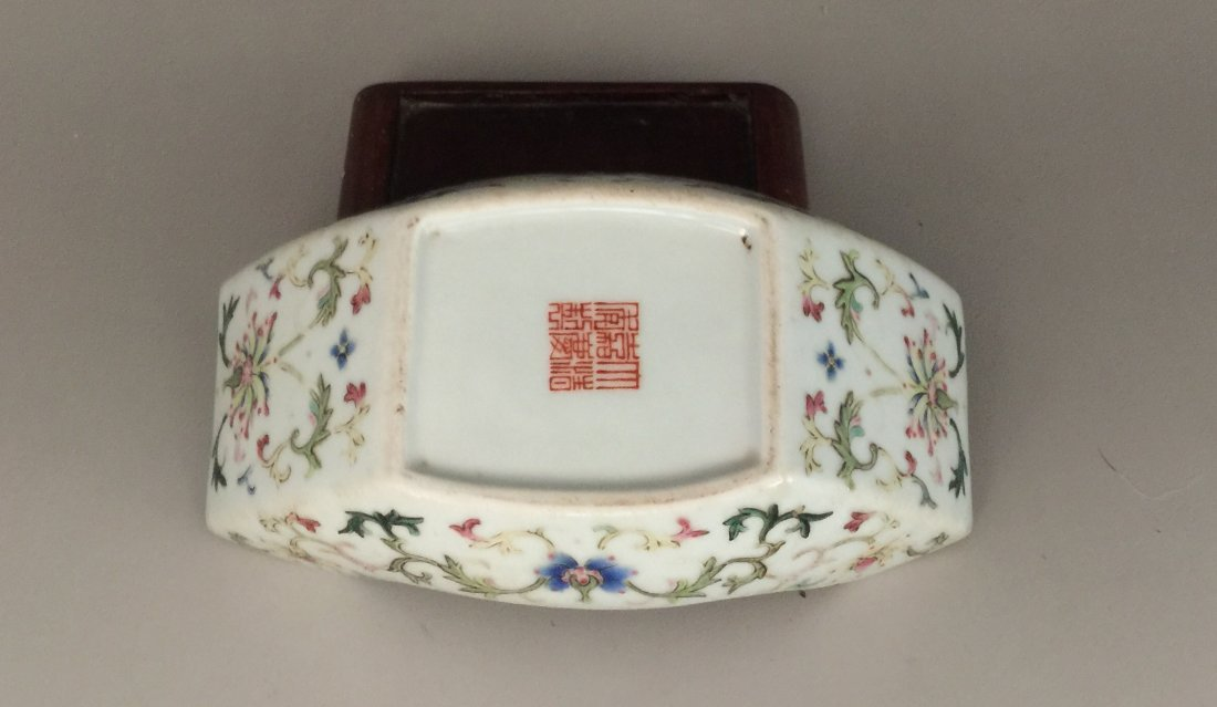 Qing Dynasty Famille Rose Washer with Hardwood Stand - 6