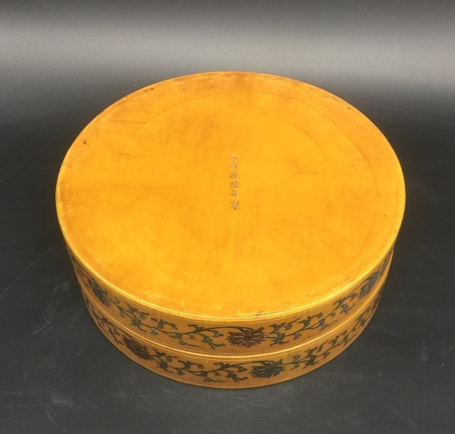 Antique Chinese Lacquer Box - 4