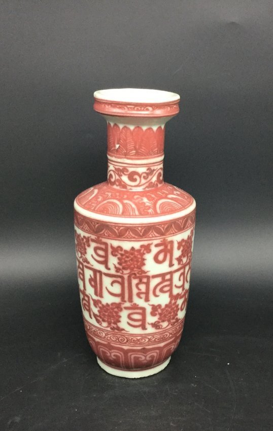 A Very Rare Yuan/early Ming Style Vase
