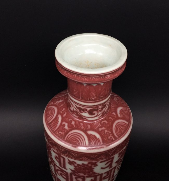 A Very Rare Yuan/early Ming Style Vase - 2