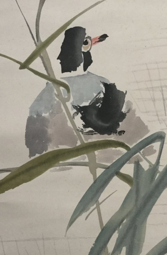 Chinese Painting Scroll - 4