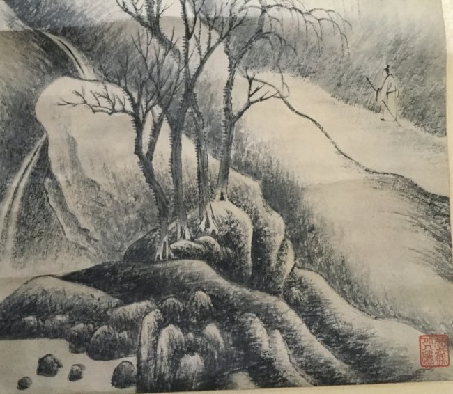 Chinese Landscape Painting Scroll - 4