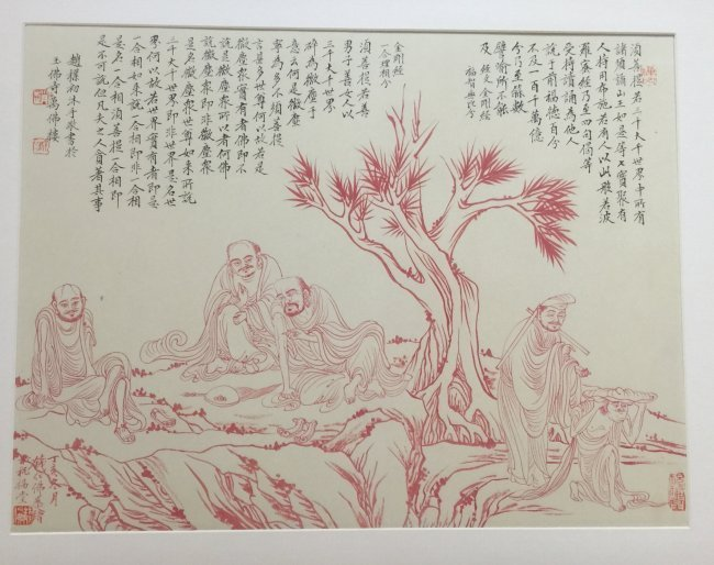 Three Pieces Chinese Painting Panels - 2