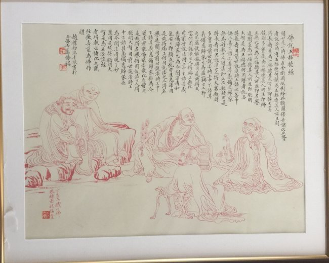 Three Pieces Chinese Painting Panels - 5