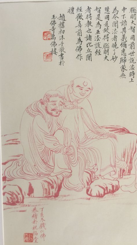 Three Pieces Chinese Painting Panels - 6