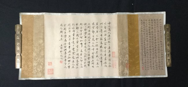 Antique Chinese Calligraphy Painting