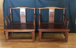 Pair of Chinese Huanghuali Armchair