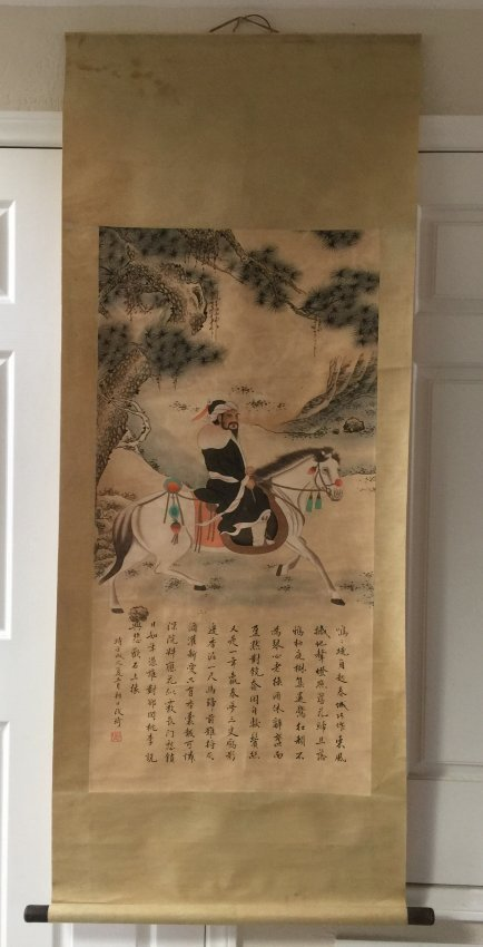 Antique Chinese Painting Scroll