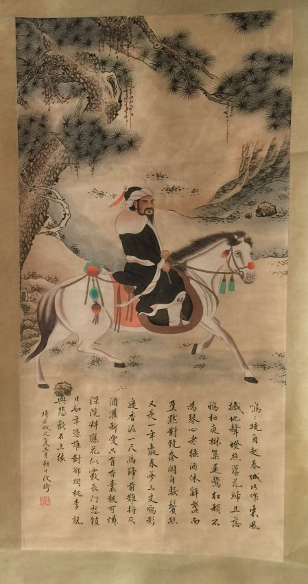 Antique Chinese Painting Scroll - 2