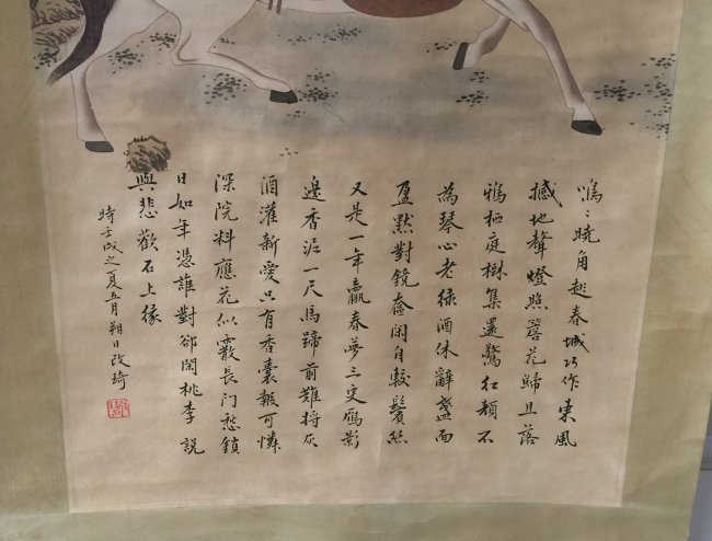 Antique Chinese Painting Scroll - 5