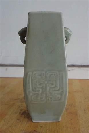 Qing Dynasty CeladonGlazed Vase