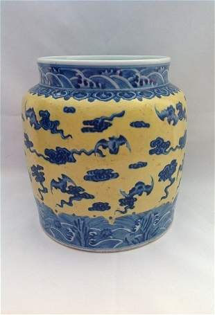 Antique Chinese Yellow and Blue Jar