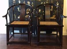Pair of Qing Dynasty Zitan Wood Horseshoe-Back Armchair