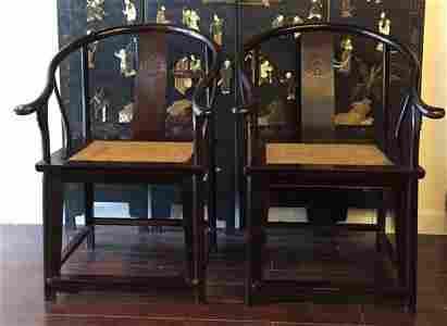 Pair of Qing Dynasty Zitan Wood Horseshoe-Back Armchair