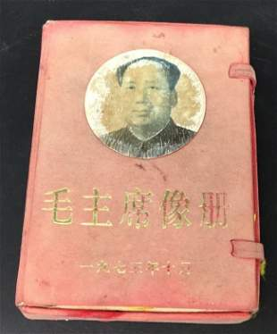 Chinese Chairman Mao Pictures